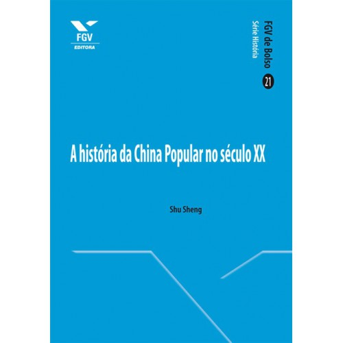 A História da China Popular no século XX