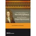 Os princípios Matemáticos da Filosofia Humana - Mecantropônica